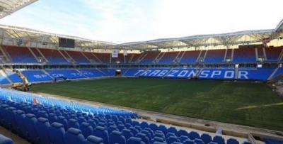 Antep maçının bilet fiyatları açıklandı