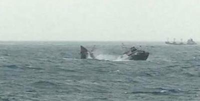 Eynesilli kayıp gemicinin yakınları yardım bekliyor!