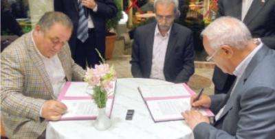 İran ile iş birliği protokolü imzalandı