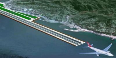 Rize-Artvin Havalimanı için kritik eşik aşıldı