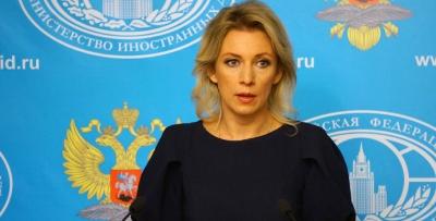 Rusya'dan sınır ihlali açıklaması