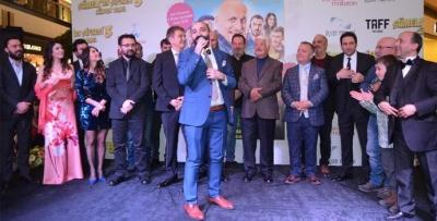 Sümela'nın Şifresi 3: Cünyor Temel filminin Trabzon galası yapıldı