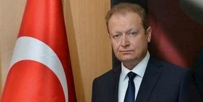 Vali Yavuz'dan Kurban Bayramı Mesajı